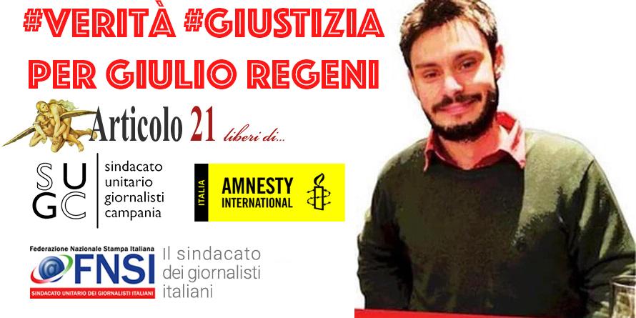 14 novembre: verità e giustizia per Giulio Regeni